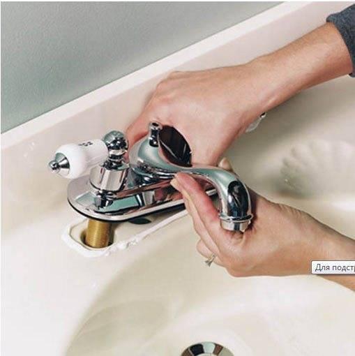 Донный клапан: что это в смесителе, для раковины с переливом, заглушка и чем закрыть отверстие, клик клак что такое донный клапан: 7 преимуществ – дизайн интерьера и ремонт квартиры своими руками