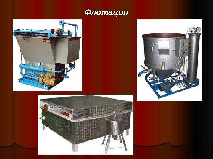 Очистка сточной воды от нефтепродуктов: механический, биологический, химический методы, а также другие схемы для промывки нефтесодержащих сливов