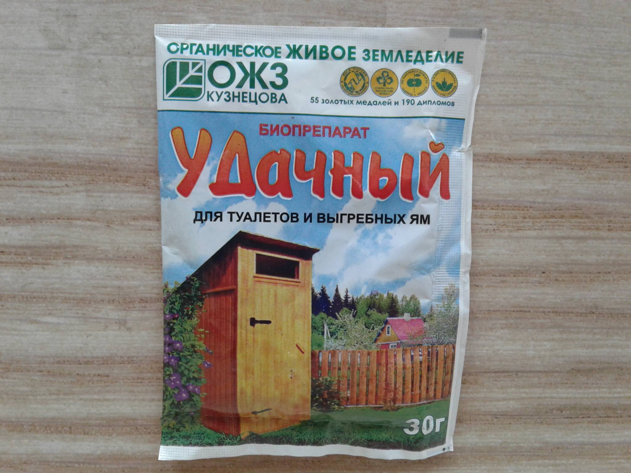 Жидкость для биотуалета на даче: рейтинг лучших марок и отзывы