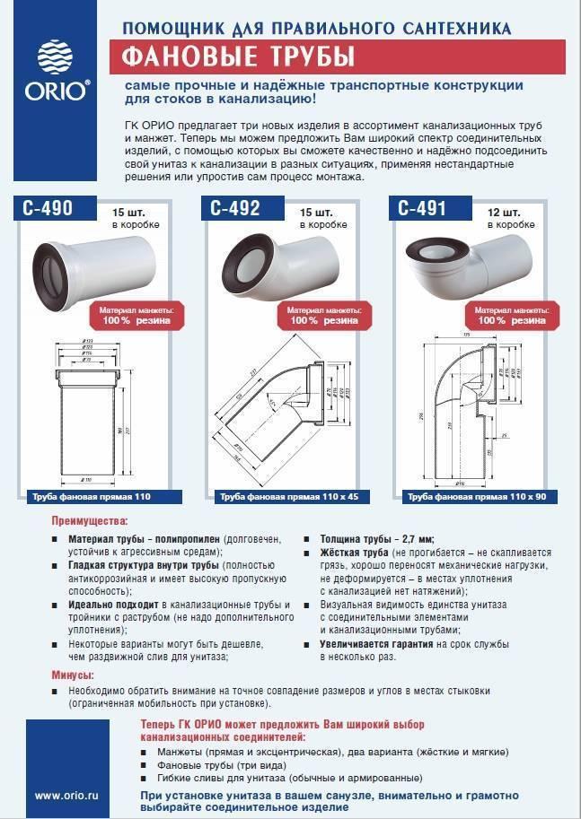 Трубы нпвх для наружной канализации: преимущества и недостатки