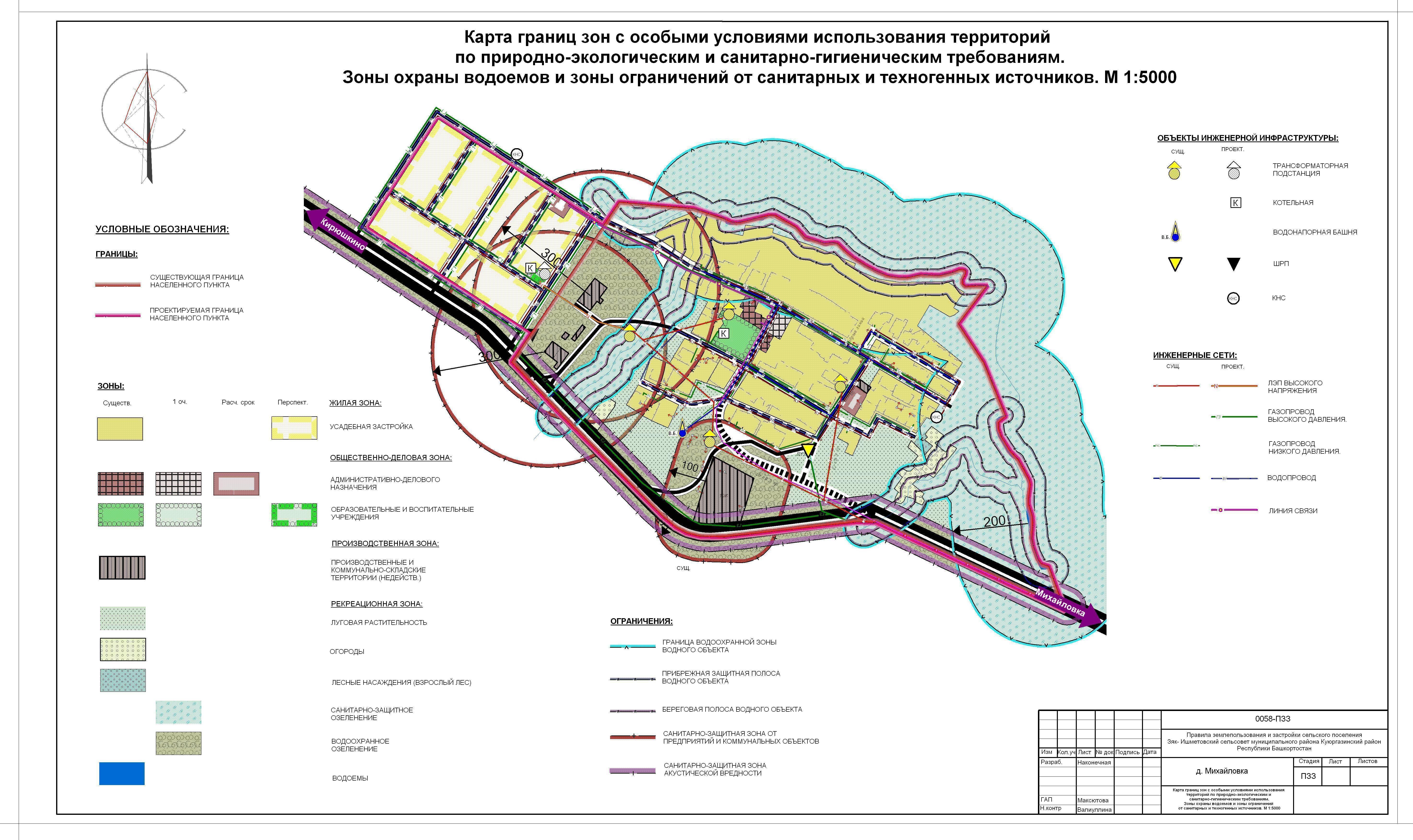 Охранная зона канализационных сетей по снип