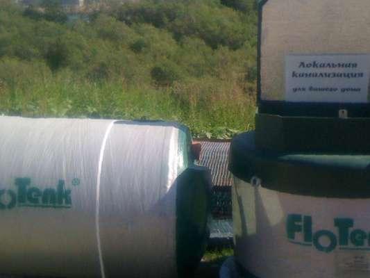 Энергонезависимый септик «flotenk» (флотенк): принцип работы, отзывы