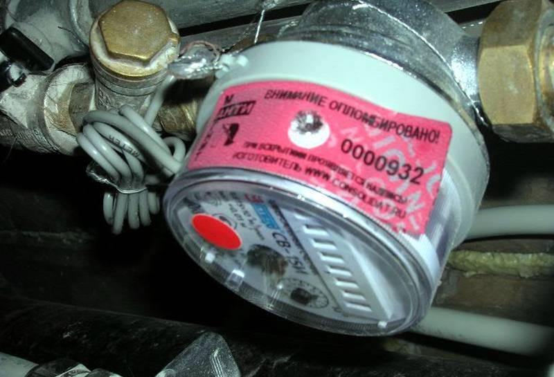 Правила установки счетчиков воды — порядок монтажа как опломбировать