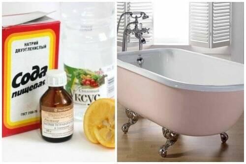 Как отмыть ванну: средства для чистки ванн различных материалов