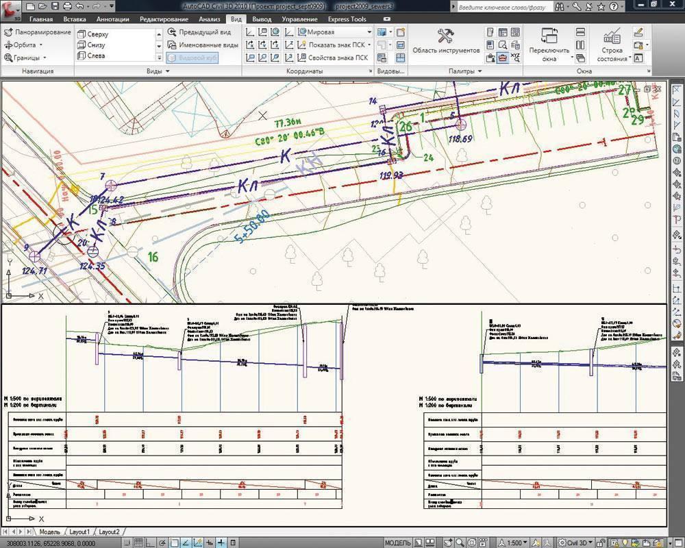 Наружные сети канализации: структура и нормативные требования
