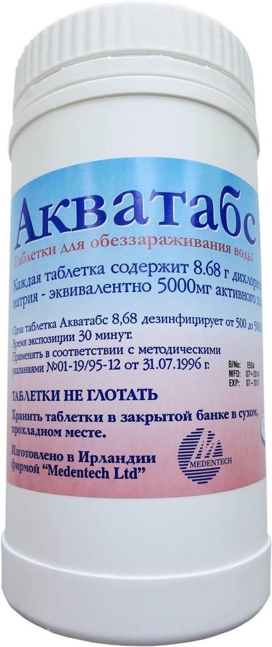 Таблетки для очистки воды в походе: выбор обеззараживающих средств дезинфекции