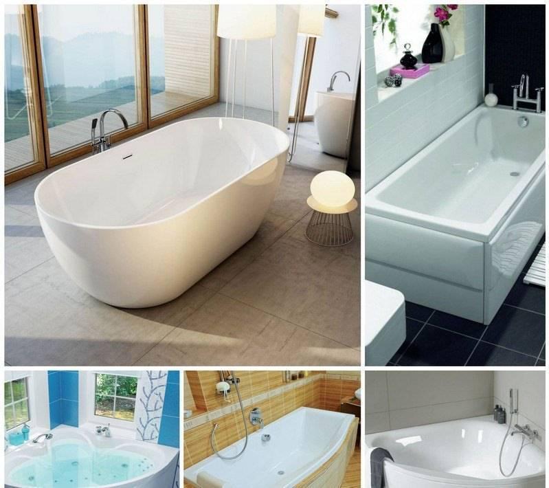 Какую ванну выбрать: акриловую, стальную или чугунную?