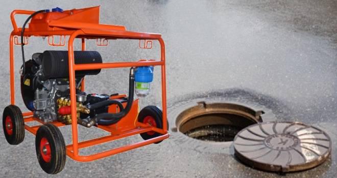 Все о прочистке канализации гидродинамическим способом