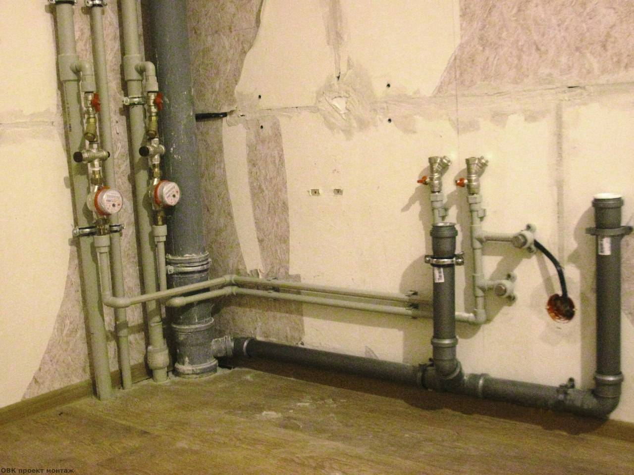 Замена стояков водоснабжения в квартире: права и обязанности, порядок проведения