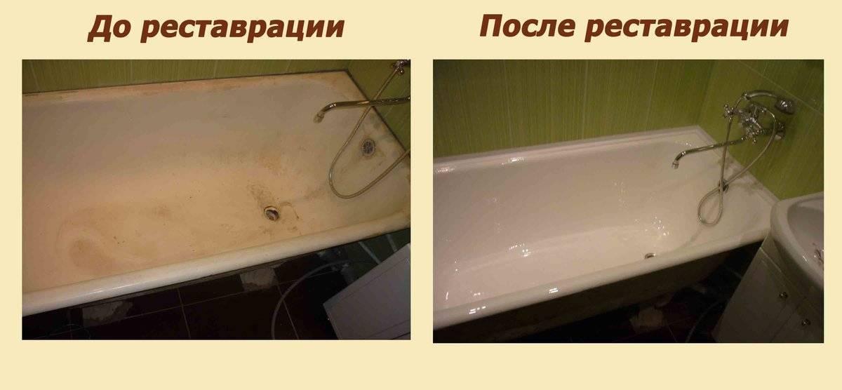 Восстановление эмалевого покрытия ванной своими руками: способы + пошаговая инструкция!
