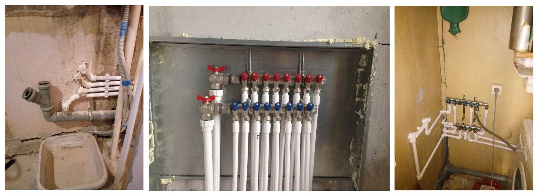 Ремонт трубопровода водоснабжения: проблемы и их устранение | гидро гуру
