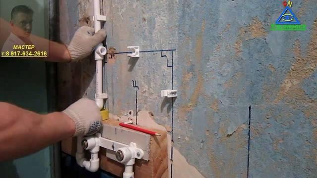 Сварка полипропиленовых труб своими руками для начинающих – видео инструкции