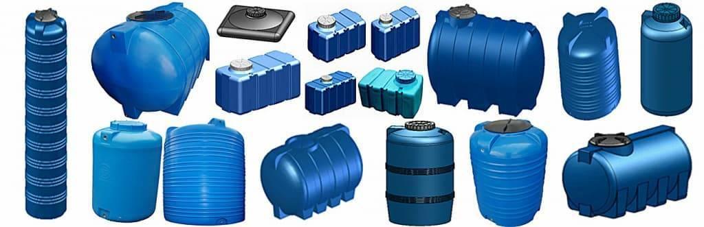 Aleplast - пластиковые емкости и резервуары для воды в москвe