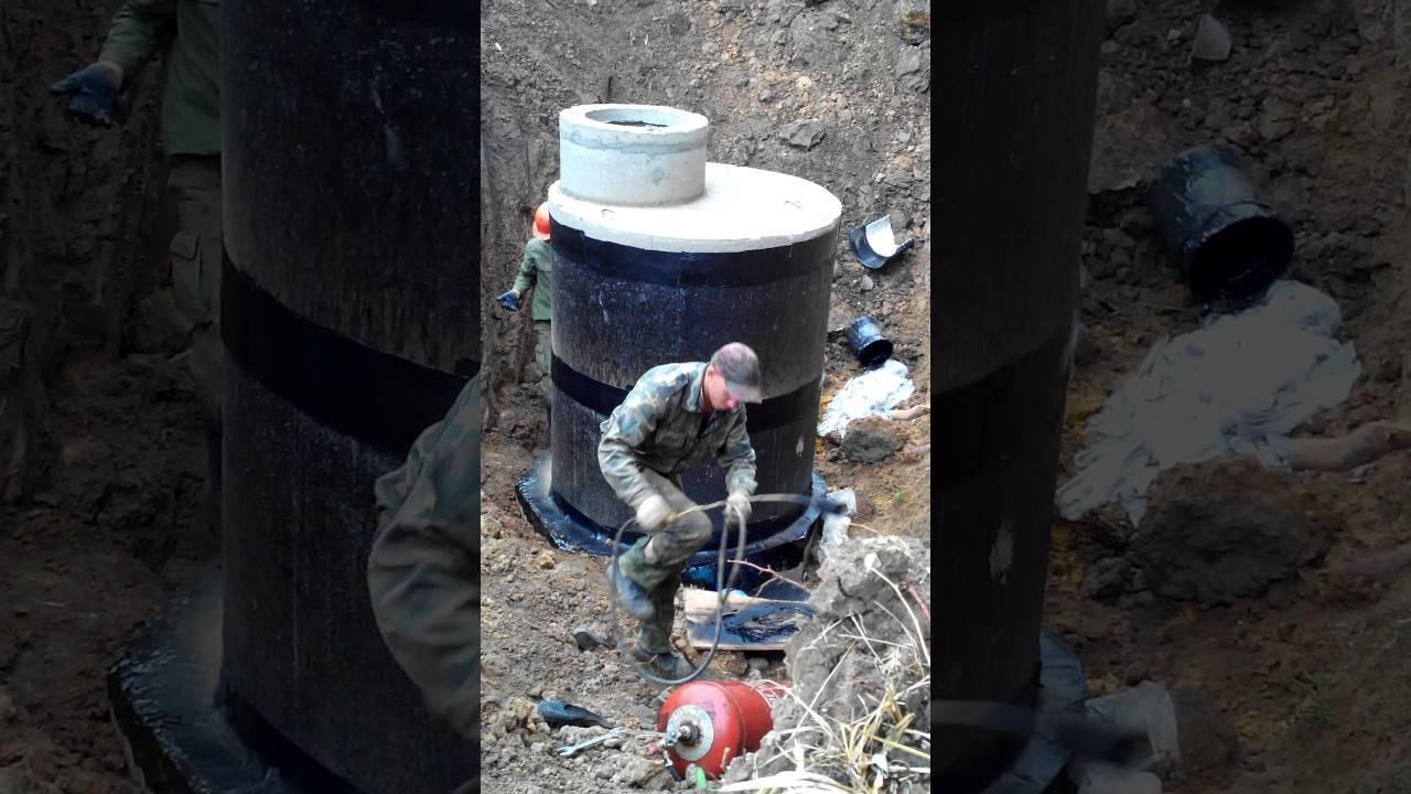 Для чего нужна гидроизоляция канализационных колодцев