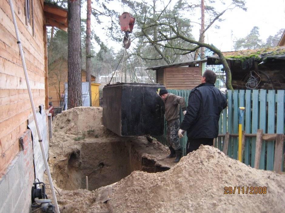 Монтаж септиков и автономных канализаций под ключ в спб