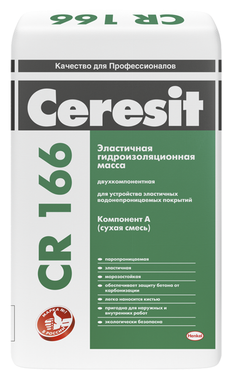 Гидроизоляция ceresit cr 65: инструкция по применению +фото и видео