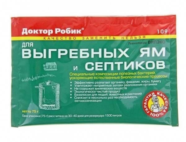 Доктор Робик для септиков и выгребных ям: маркировка, способ применения