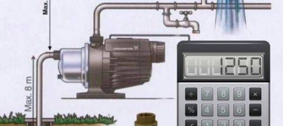 Мир водоснабжения и канализации