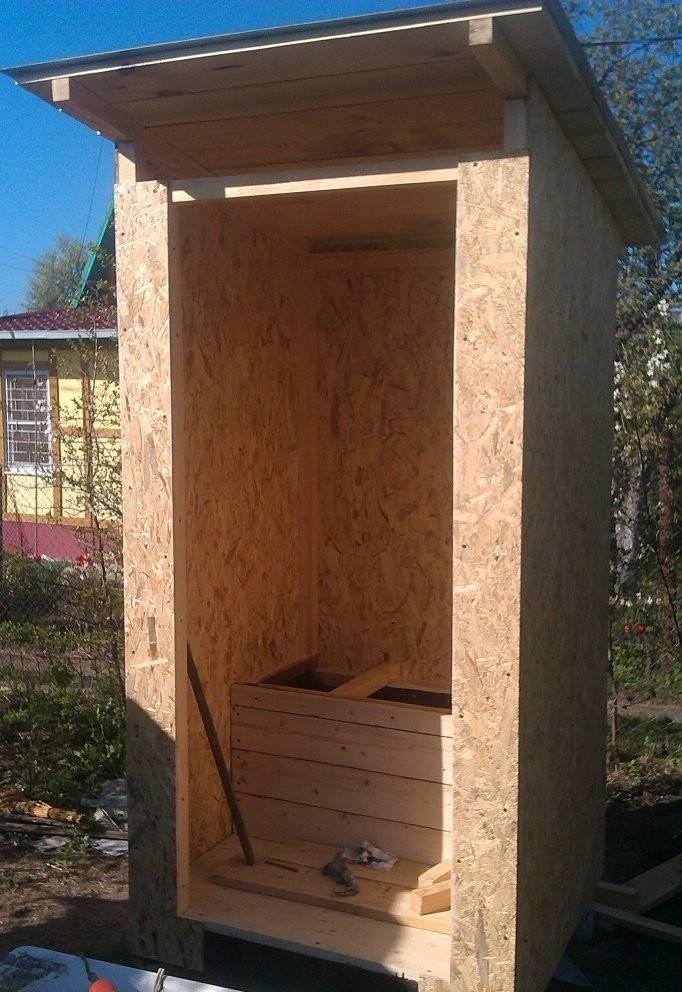 Уличный туалет на даче своими руками: чертежи, порядок работ