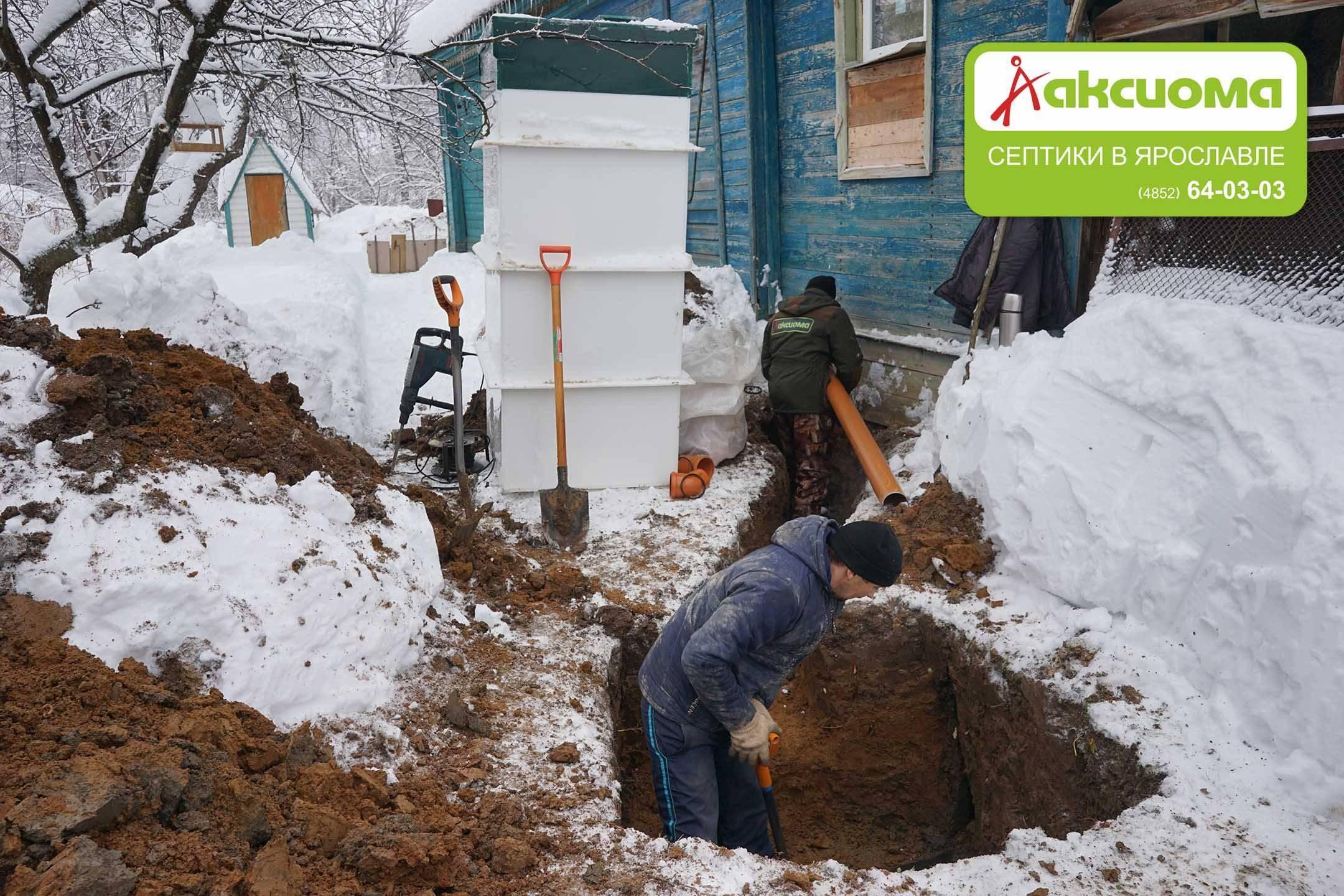 Не замёрзнет ли автономная канализация зимой