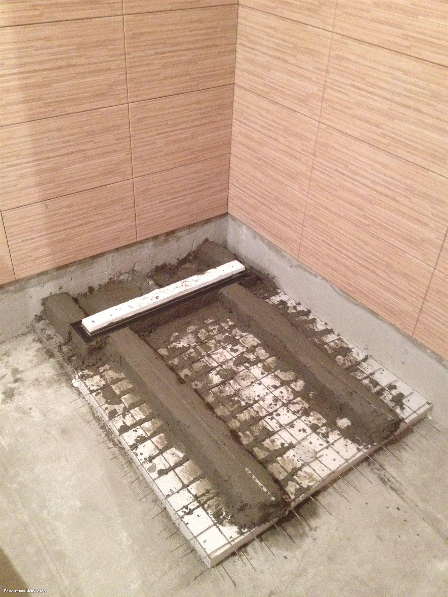 Самодельный душевой поддон из бетона