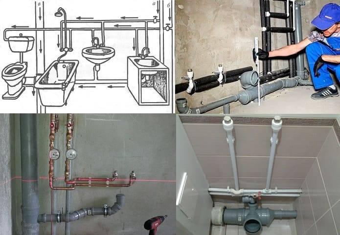 Разводка труб в ванной, туалете, совмещенном санузле, на кухне
