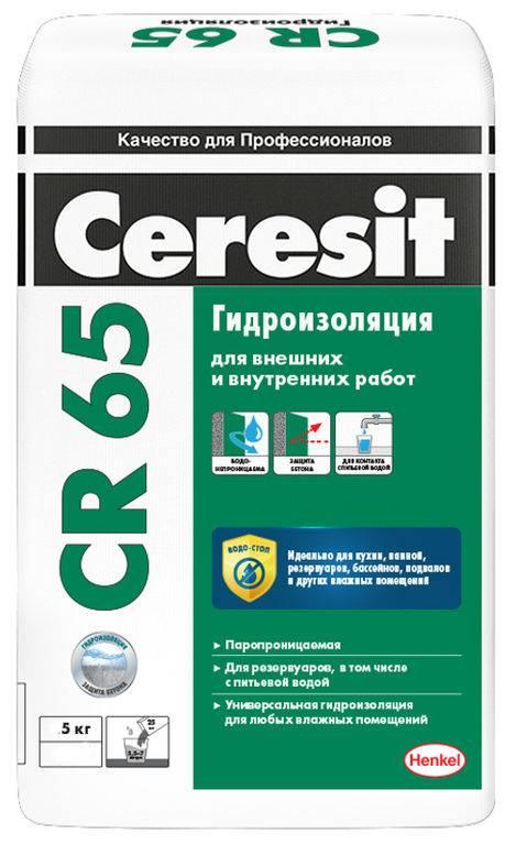 Ceresit cr 65 отзывы