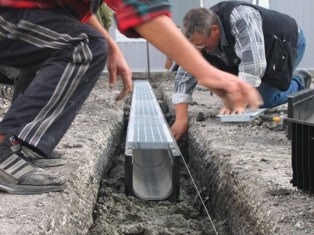 Цементные водоотводные лотки самому - учебник сантехника