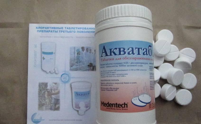 Таблетки для обеззараживания питьевой воды: цена и преимущества