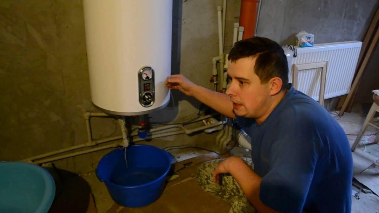 Уход за водонагревателем: как слить воду с бойлера