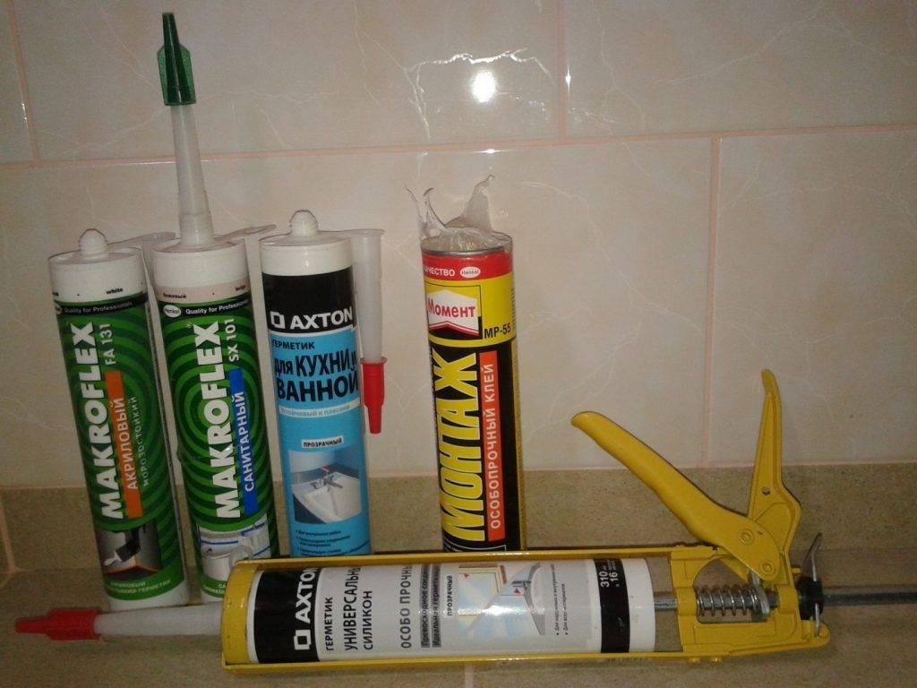 Как выбрать герметик для ванной. отзывы, инструкция, фото.