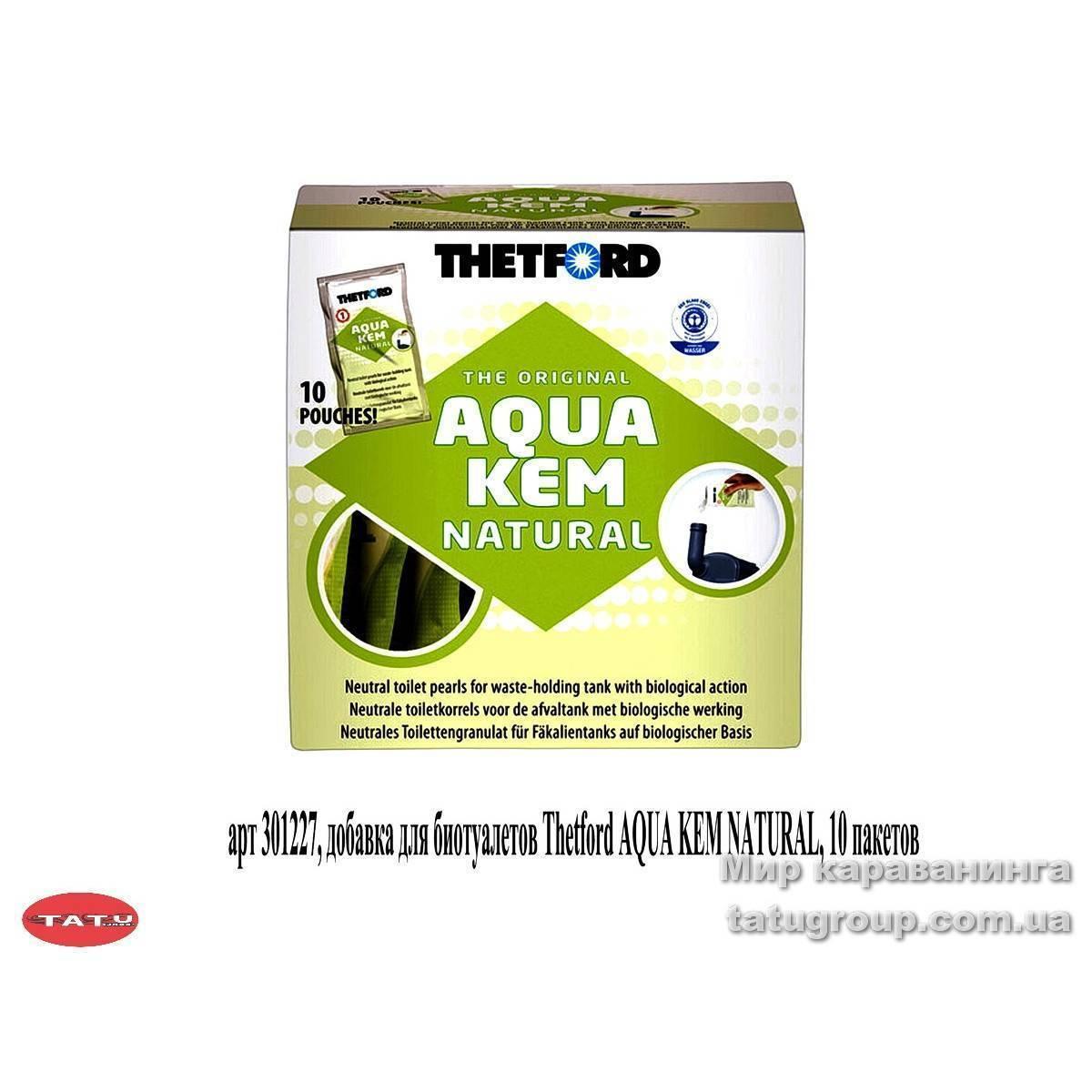 Туалетная бумага для биотуалетов thetford aqua soft. использование бумаги для биотуалетов. существуют ли более доступные варианты