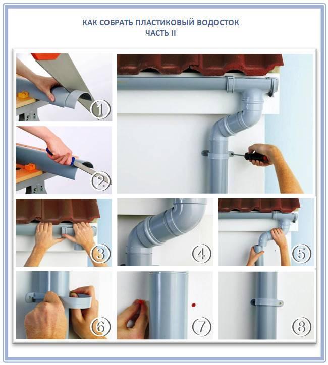 Водосток из канализационных труб. как сделать своими руками