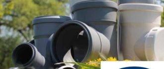 Синикон канализация: особенности монтажа- Обзор +Видео