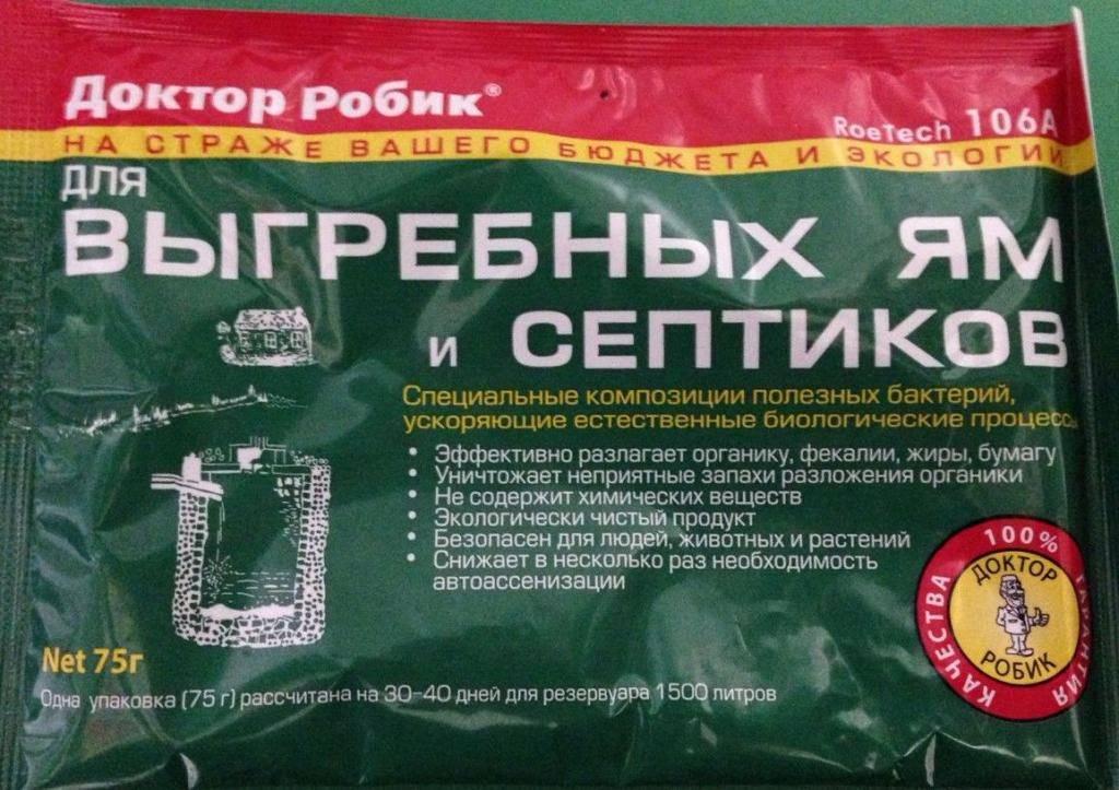 Биопрепараты для канализации: виды бактерий для выгребных ям, способ применения, правила использования