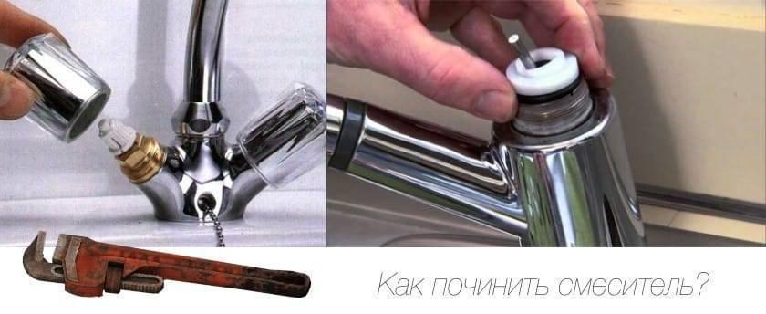 Капает кран на кухне: виды неисправностей и их ремонт- Обзор +Видео