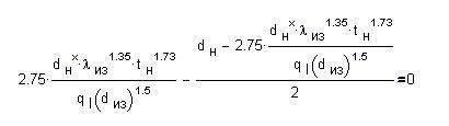 Расчет толщины тепловой изоляции трубопроводов