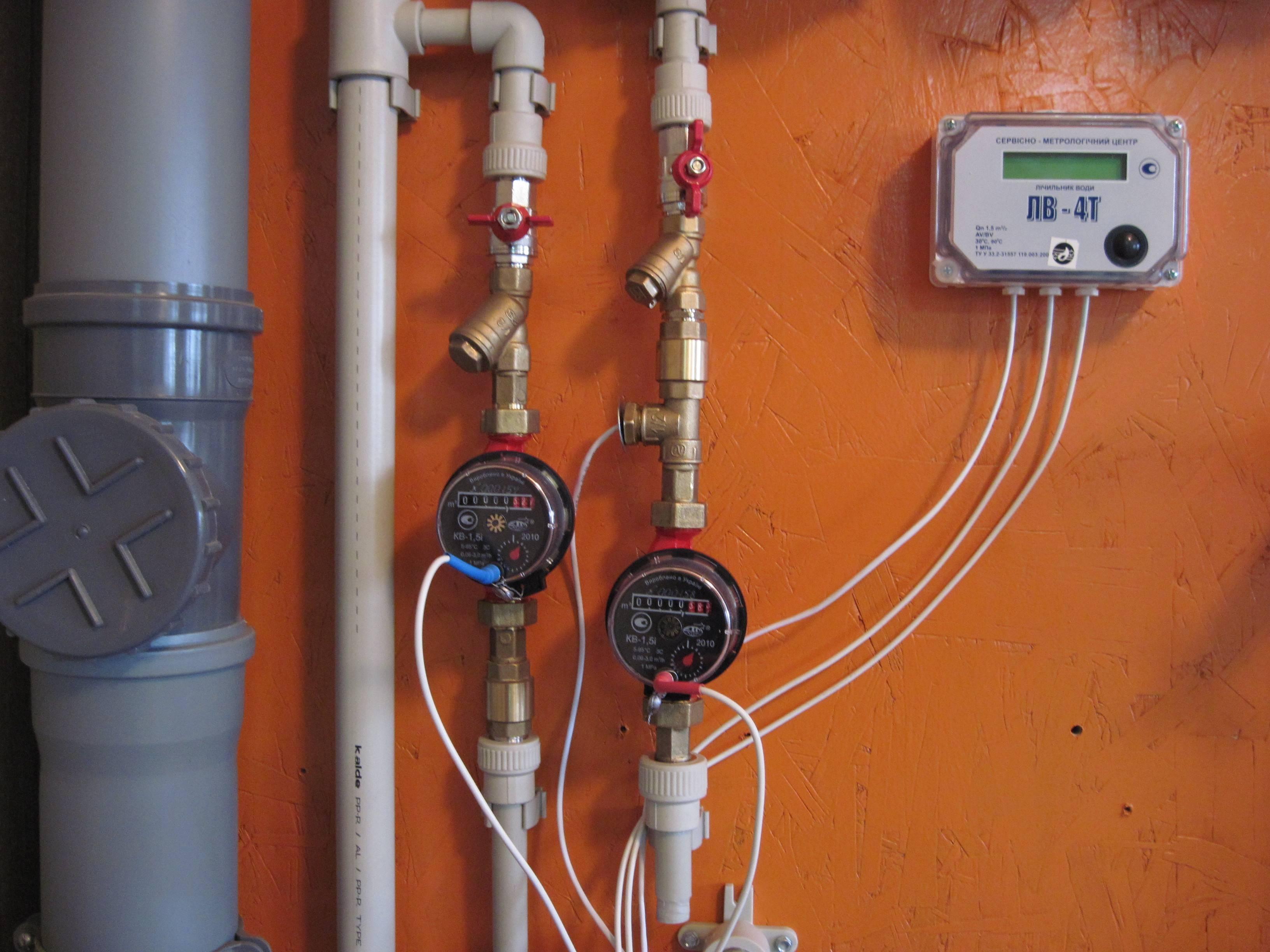 Как экономить воду в квартире со счётчиком: рекомендации и способы