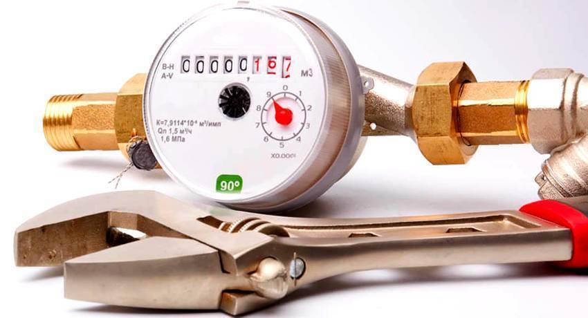 Где регистрировать счетчики на воду в москве: зарегистрировать водосчетчики