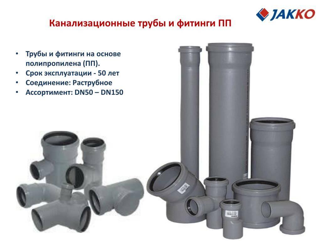 Гофрированные трубы для канализации и как осуществляют их установку? Инструкция +Фото и Видео