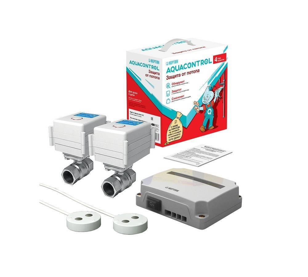 Защита от протечек воды: назначение и установка своими руками | ремонт и дизайн ванной комнаты