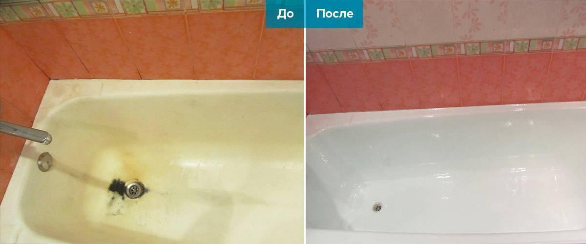 Как восстановить эмаль в ванной своими руками — фото и видео инструкция