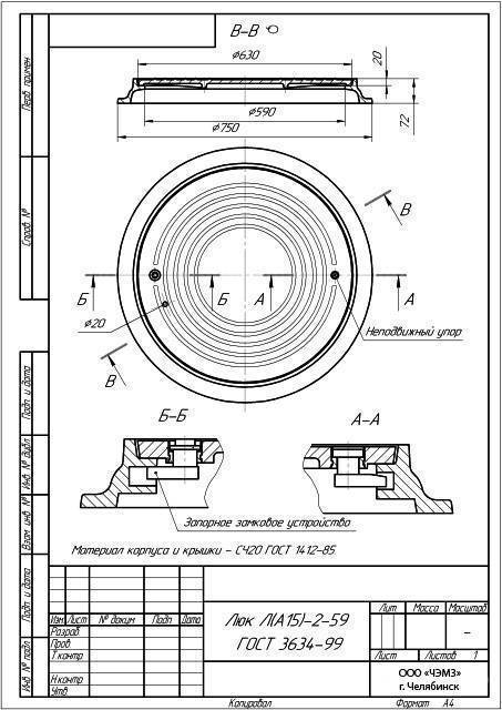 Гост 3634-89 люки чугунные для смотровых колодцев. технические условия, гост от 06 апреля 1989 года №3634-89