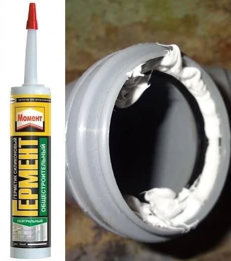 Какой герметик для канализационных труб лучше остальных?